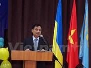 Renforcement des relations entre les villes vietnamiennes et Kiev (Ukraine)
