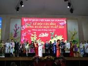 Début de l'Année de la culture vietnamienne en Ukraine