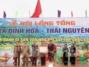 Thai Nguyen: la fête de descente aux champs