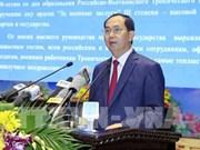 Le Centre tropical Vietnam-Russie souffle ses 30 bougies