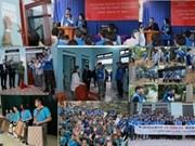 Kookmin Bank aide la construction de 20 maisons pour les ouvriers pauvres à Phu Tho