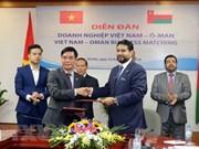 Les entreprises omanaises en quête d'opportunités au Vietnam