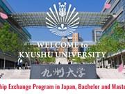 Coopération inter-universitaire Vietnam-Japon