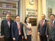 Ouverture d'un bureau du secrétariat des institutions d'audit suprême de l'ASEAN