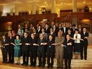 Le Vietnam participe à la conférence des institutions d'audit suprême de l'ASEAN
