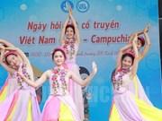 De riches activités célébrant les fêtes traditionnelles du Laos et du Cambodge