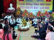 Rencontre d'amitié à l'occasion de la fête Bunpimay du Laos à Thai Nguyên