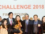 """Le Vietnam soutient les initiatives et l'esprit """"start-up"""" de ses étudiants aux Etats-Unis"""