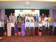 Quang Tri : Renforcement de la coopération avec les Pays-Bas