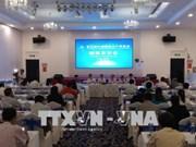 Multiplier les exportations des produits aquatiques vers la Chine