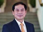 Première réunion du comité organisateur de la conférence FEM-ASEAN 2018   