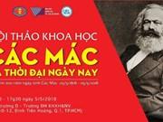 Symposium: «Karl Marx et les temps modernes» à HCM-V