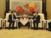 Renforcer la coopération entre les localités vietnamiennes et Chongqing (Chine)