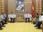 Vietnam - Laos : Renforcement des relations de coopération dans le secteur judiciaire