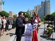 Rencontre entre des anciens combattants vietnamiens et ukrainiens