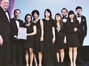 Relier les milieux d'affaires australien et vietnamien