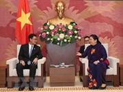 Vietnam et Laos valorisent les forces de la jeunesse dans l'édification nationale