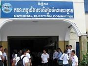20 Partis politiques vont participer aux élections générales aux Cambodge