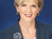Julie Bishop : l'Australie et le Vietnam ont des intérêts régionaux convergents