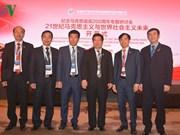 Une délégation du PCV en visite de travail au Guangdong (Chine)
