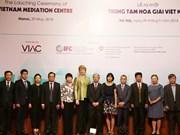 Fondation du Centre de la médiation du Vietnam