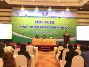 Développement des engrais organiques pour l'agriculture propre
