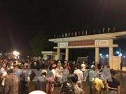 Arrestation de certains éléments extrémistes ayant causé des troubles à Binh Thuan