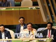 La Police du Vietnam participe activement aux activités de l'ONU