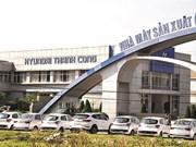 Ninh Binh améliore son indice de compétitivité provinciale