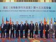 La 15e réunion des hauts officiels de l'ASEAN et de la Chine sur l'application de la DOC