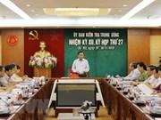 La 27e réunion de la Commission de contrôle du Comité central du Parti
