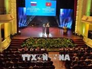 Commémoration du 95e anniversaire de l'arrivée du Président Hô Chi Minh en Russie