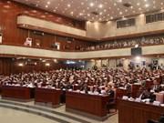 Cinq nouvelles lois adoptées à la 5e session de l'Assemblée nationale laotienne