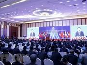 Le sommet des médias de la coopération Mékong-Lancang s'ouvre au Laos