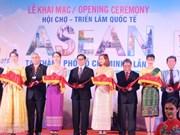 Foire-expo internationale de l'ASEAN à Ho Chi Minh-Ville