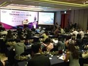 Exposition taïwanaise sur la technologie intelligente à Ho Chi Minh-Ville