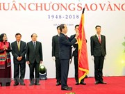 L'Union des associations de la littérature et des arts du Vietnam fête ses 70 ans