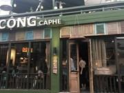 Le Cong Café débarque en République de Corée