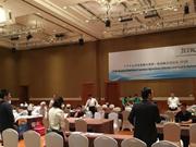 Les entreprises japonaises à la recherche de partenaires au Vietnam
