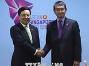 Le vice-PM Pham Binh Minh rencontre des chefs de la diplomatie japonaise et iranienne