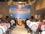 Vietnam - Chine: de nombreuses opportunités de coopération commerciale
