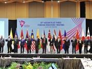Le vice-PM Pham Binh Minh participe à des réunions liées à l'AMM-51