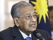 Le Premier ministre malaisien en visite au Japon