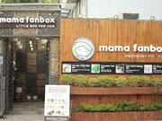 Le premier café libre-service à Hanoi