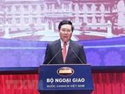 Ouverture de la 19e conférence nationale des affaires extérieures des provinces