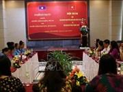 Les unions des femmes de Quang Nam et Sékong (Laos) intensifient leur coopération