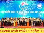 Sixième Congrès national de l'Association des jeunes entrepreneurs du Vietnam