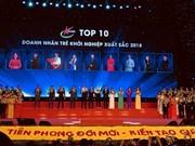 Soixante-huit excellents jeunes entrepreneurs honorées