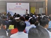 Hô Chi Minh-Ville organisera une foire-exposition à Savannakhet