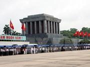 Quarante-neuf ans d'exécution du testament du Président Ho Chi Minh